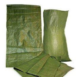 Мешки для мусора - Мешок для мусора зелёный, 0