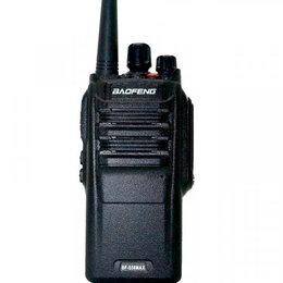 Рации - Рация BAOFENG S56 MAX 10W Пыле/Влагозащищённые черный, 0