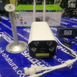 Камеры видеонаблюдения - IP-камера Ritmix IPC-270S, 0