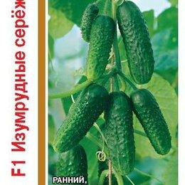 Семена - Огурец Изумрудные сережки F1 1+1 20шт (Гавриш), 0