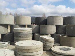 Железобетонные изделия - Кольца бетонные армированные, крышки, днища -…, 0