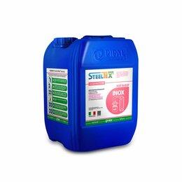 Теплоноситель - Реагент для промывки теплообменников SteelTEX INOX, 0