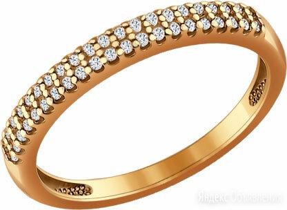 Кольцо SOKOLOV 93010525_s_16-5 по цене 800₽ - Кольца и перстни, фото 0