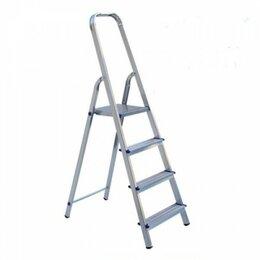 Лестницы и стремянки - Стремянка алюминиевая 4 ступеней, 0