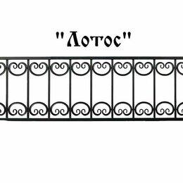"""Ритуальные товары - Ритуальная оградка для памятников  """"Лотос"""", 0"""