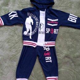 Спортивные костюмы и форма - Детский спортивный костюм-тройка для мальчика р.74-80, 0