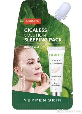 Гель-маска успокаивающая ночная для чувствительной кожи лица с экстрактом цен... по цене 109₽ - Увлажнение и питание, фото 0