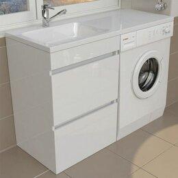 Комоды - Комод под раковину для стиральной машины ЭММИ ДЖЕРСИ 57,5см, 0