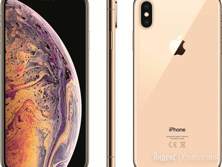 Iphone XS Max по цене 57000₽ - Мобильные телефоны, фото 0