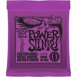 Струны - 2220 Ernie Ball Power Slinky никель 11-48, 0