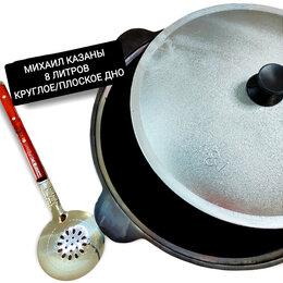 Казаны, тажины - Чугунный казан 8 литров Узбекский, 0