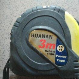Измерительные инструменты и приборы - Рулетка 3м с фиксатором обрезиненный корпус, 0