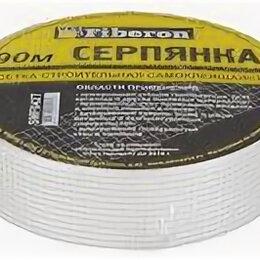 Изоляционные материалы - Лента-серпянка 43мм*90м самоклеющая Fiberon/24, 0