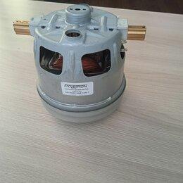 Аксессуары и запчасти - Двигатель пылесоса  bosch, 0