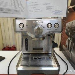 Кофеварки и кофемашины - Рожковая кофемашина bork c800, 0