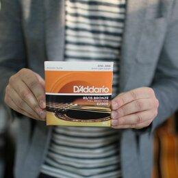 Струны - Струны для акустической гитары D'addario EZ900 США, 0