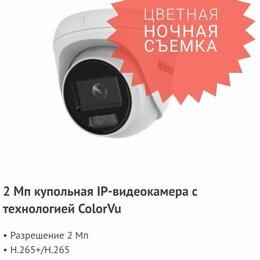 Камеры видеонаблюдения - Видеокамера Hiwatch ds-t203l, 0