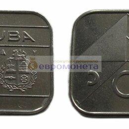 Монеты - Аруба 50 центов 2014 год 00284/29, 0