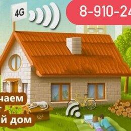 3G,4G, LTE и ADSL модемы - Безлимитный интернет в частный дом, 0