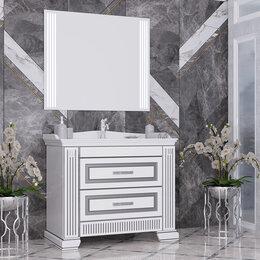 Полки, шкафчики, этажерки - Мебель для ванной Opadiris Оникс 100 серебро, 0
