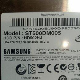 Жёсткие диски и SSD - Жёсткий диск samsung model:hd502hj 500gb, 0