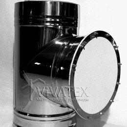 Запорная арматура - Клапан взрывной VIVATEX для промышленной котельной от производителя!, 0