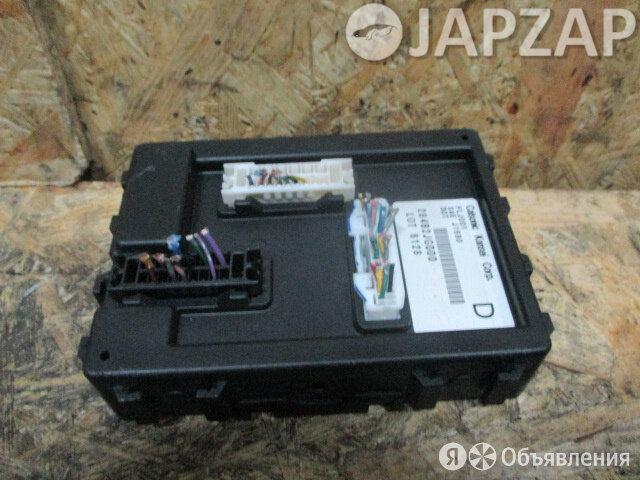 Электронный Блок Nissan X-trail T31 (2007-2015) по цене 2000₽ - Кузовные запчасти, фото 0