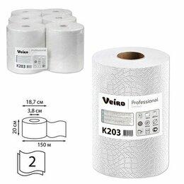 Полотенца - Полотенца бумаж. VIERO  (Система H1), 2-х сл., белые, рулонные 150м (6шт), 0