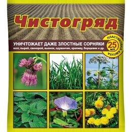 Аксессуары и средства для ухода за растениями - Чистогряд 25мл. (защита от сорняков) 360г/л глифосат Ваше хозяйство, 0
