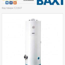 Водонагреватели - Накопительный газовый водонагреватель , 0