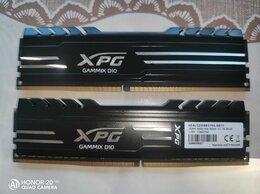 Модули памяти - Оперативная память A-Data XPG Gammix D10 8гб, 0