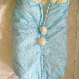Конверты и спальные мешки - Конверт кокон зимний для новорожденных, 0