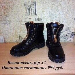 Ботинки - Ботинки осень/весна 37 р-р, 0