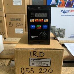 Преобразователи частоты - НОВИНКА Преобразователь частоты INNOVERT IRD551m21b mini 0.55кВт 220В однофазный, 0