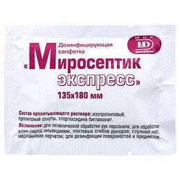 Дезинфицирующие средства - Дезинфицирующая салфетка Миросептик Экспресс. 250 шт, 0
