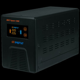 Источники бесперебойного питания, сетевые фильтры - Инвертор Энергия ИБП Гарант-1000, 0