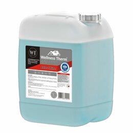 Теплоноситель - Реагент для очистки систем отопления Wellness therm COLOR SHINE, 0
