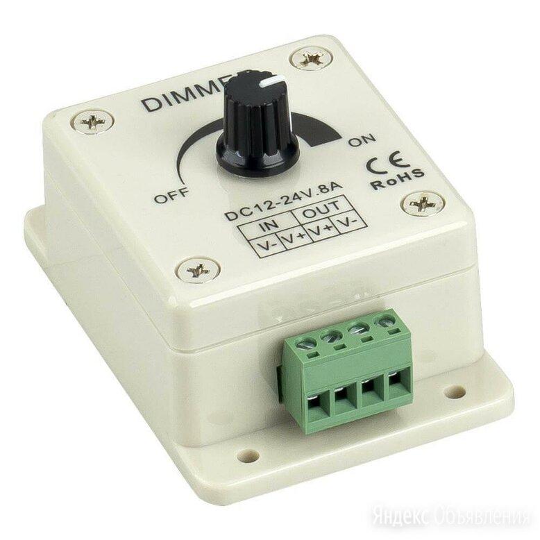Диммер Arlight LN-X-1CH 011439 по цене 442₽ - Светодиодные ленты, фото 0