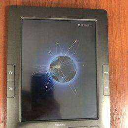 Электронные книги - Электронная книга texet TB-840HD, 0