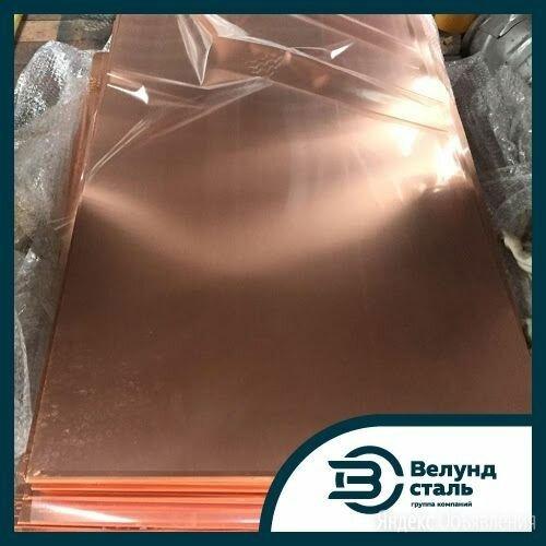 Лист медный М1Т 3х600х1500 по цене 1689₽ - Металлопрокат, фото 0