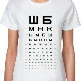 Дизайн, изготовление и реставрация товаров - Женская футболка с надписью, 0