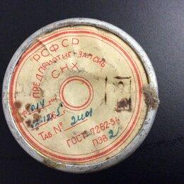 Изоляционные материалы - ПЭВ -2 диаметр 0,14 мм. , 0