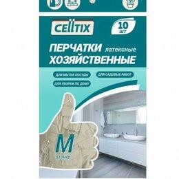 Перчатки и варежки - CELLTIX, Перчатки латекс, 10шт в уп.(5пар), цена за уп.,р-р М, 0