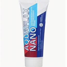 Приманки и мормышки - Aquaflax nano, тюбик 270 гр., 0