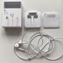 Наушники и Bluetooth-гарнитуры - Оригинальные earpods в коробке, 0