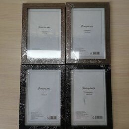 Фоторамки - Рамка для фотографий 10*15, 0