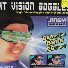 Аксессуары и комплектующие - Очки ночного видения jyw-1312, 0