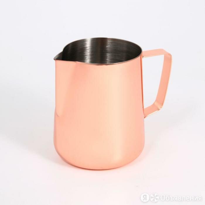 Молочник-питчер, 600 мл, цвет медный по цене 1870₽ - Заварочные чайники, фото 0