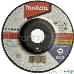 Для шлифовальных машин - Круг зачистной Makita P-52314  180 X 6.5 X 22, 0