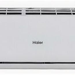 Кондиционеры - Haier AS50NHPHRA/1U50NHPFRA Elegant Inverter, 0
